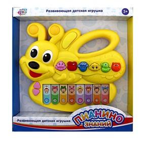 Музыкальная игрушка «Пианино знаний: Пчёлка», звуковые эффекты