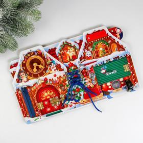 Бизиборд «В гостях у Деда Мороза»