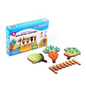 Набор для песка «Огород»