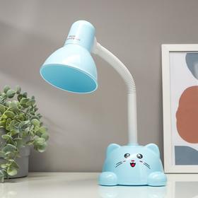 Лампа настольная 58072/1BL E27 40Вт синий 14х13,5х42см