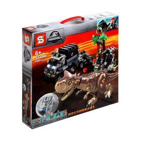 Конструктор Мир Динозавров, 648 деталей