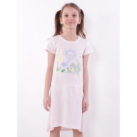 Сорочка для девочки, цвет светло-розовый, рост 128 см
