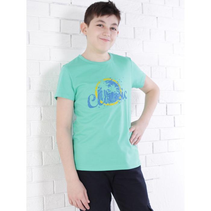 Футболка для мальчика, цвет ментол, рост 134 см - фото 105484223