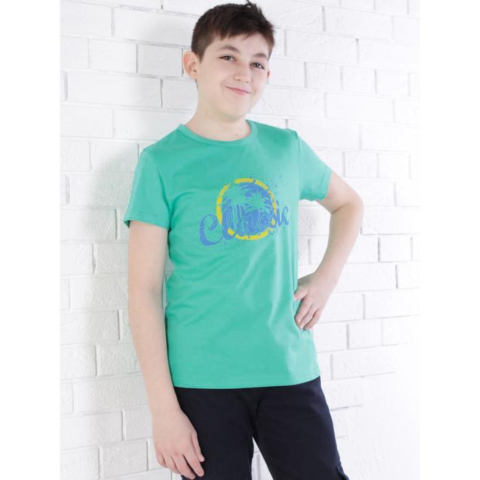 Футболка для мальчика, цвет ментол, рост 140 см - фото 1947909