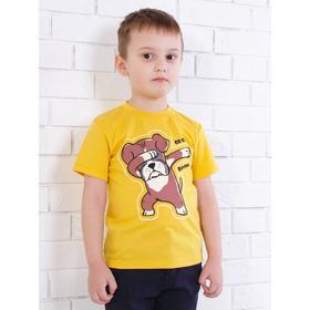 Футболка для мальчика, цвет жёлтый, рост 92 см