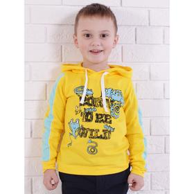 Толстовка для мальчика, цвет жёлтый/светло-ментоловый, рост 122 см