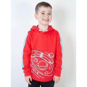 Толстовка для мальчика, цвет красный/светло-ментоловый, рост 104 см
