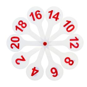 Касса «Веер», цифры от 1 до 20
