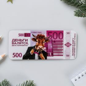 Волшебная купюра - закладка «500 евро» Ош