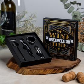"""Набор для вина в картонной коробке """"Wine all the time"""", 14 х 16 см"""