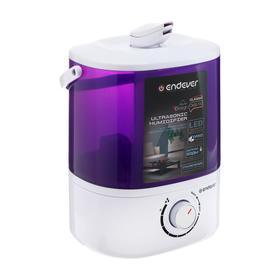 Увлажнитель воздуха Endever Oasis-174, 20 Вт, 4 л, бело-фиолетовый