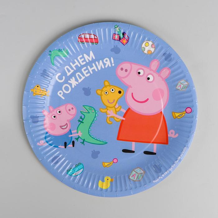 Тарелка бумажная «Свинка Пеппа. С днём рождения!», набор 6 шт., 23 см - фото 105519354