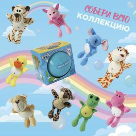 """Мягкая игрушка-сюрприз """"Коллекция: животные со всего мира"""""""