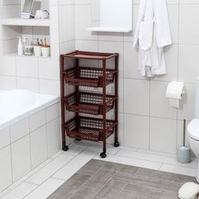 Bathroom shelf, MIX color