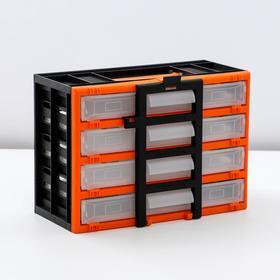 Ящик-бокс для мелочей