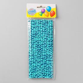 Трубочки для коктейля, набор 25 шт., цвет голубой