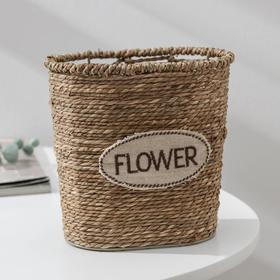Кашпо плетёное овальное Flower, 15×10×15 см