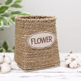 Кашпо плетёное круглое Flower, 12×12×15 см