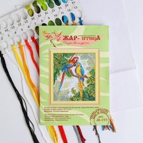 Набор для вышивания «Ярких красок хоровод» 16×14 см