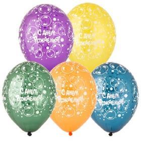 """Шар латексный 14"""" «С днём рождения. Пузыри», шелкография, кристалл, набор 25 шт., МИКС"""