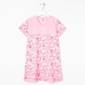 Сорочка для девочки, цвет розовый, рост 104 см