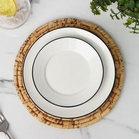 Салфетка плетёная Доляна «Песок», d=25 см