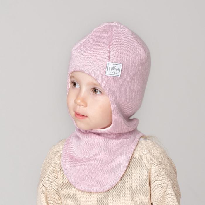 Шапка-шлем для девочки, цвет пудра, размер 42-46