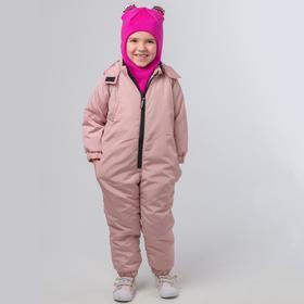 Шапка-шлем для девочки, цвет малиновый, размер 50-54