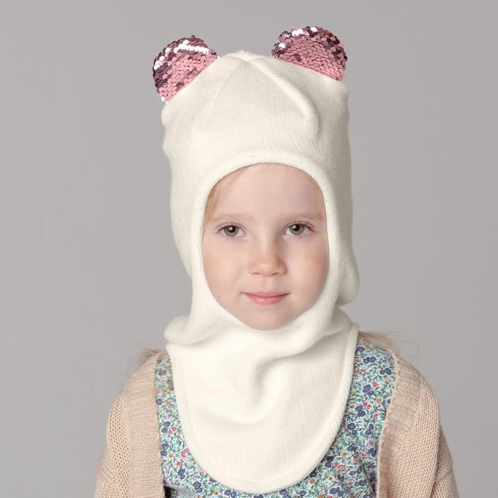 Шапка-шлем для девочки, цвет молочный, размер 50-54 - фото 2056264