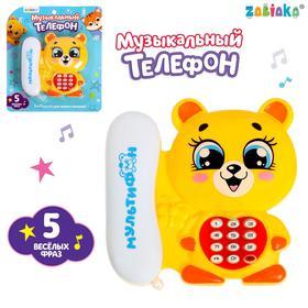 "ZABIAKA телефон стационарный ""Мишутка"" желтый, звук"
