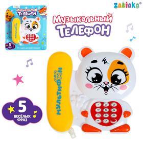 "ZABIAKA телефон стационарный ""Котенок"" белый, звук"