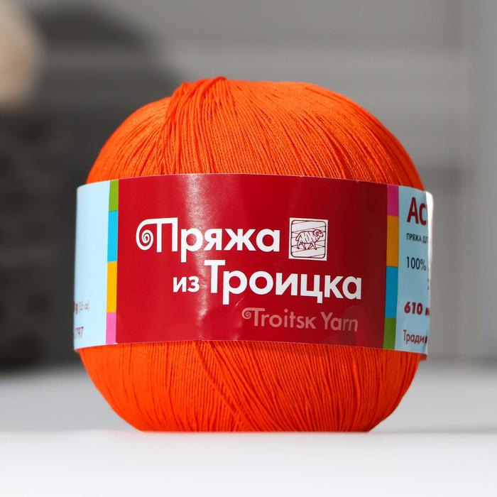 0493, ярко-оранжевый