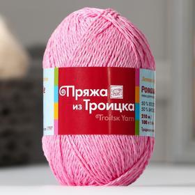 5051, св. розовый