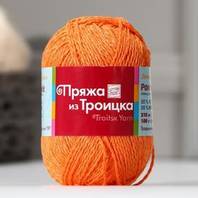 5053, оранжевый