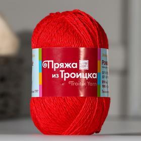 5069, красный