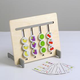 Головоломка с заданиями на карточках двухстороняя «Фрукты» 2,5×23×18,5 см