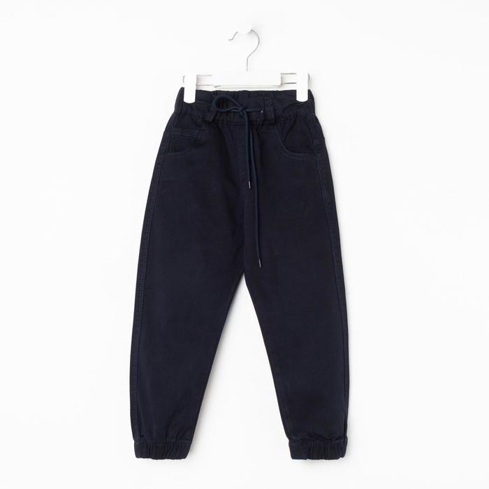 Брюки для мальчика, цвет синий, рост 104 см - фото 105703240