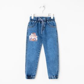 Джинсы-джогеры для мальчика, цвет синий, рост 104 см