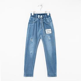 Джинсы для мальчика, цвет синий, рост 122 см