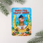 "Calendar pocket ""of the Ox year the luck bears"""