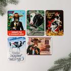 Calendar pocket Novogodniy Mix No. 1, 5 PCs