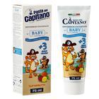 """Зубная паста Pasta Del Capitano детская 3+ """"Тутти-Фрутти"""", 75мл"""