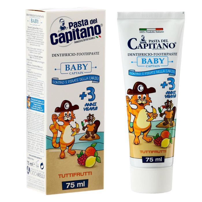 Зубная паста Pasta Del Capitano детская 3+