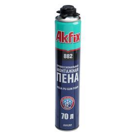 Пена монтажная Akfix 882, профессиональная, пистолетная, зима -12, 1020 г, 70 л