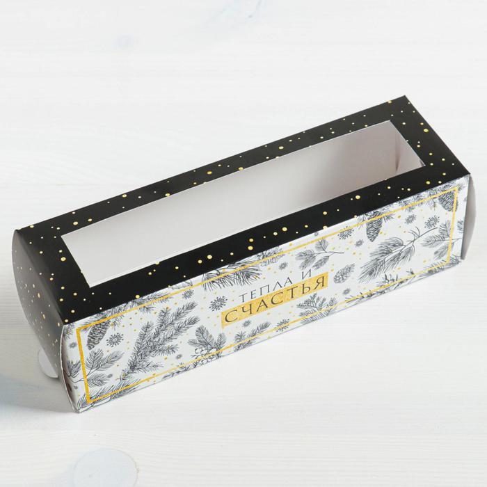Коробка складная «Счастья» 18 х 5,5 х 5,5 см.