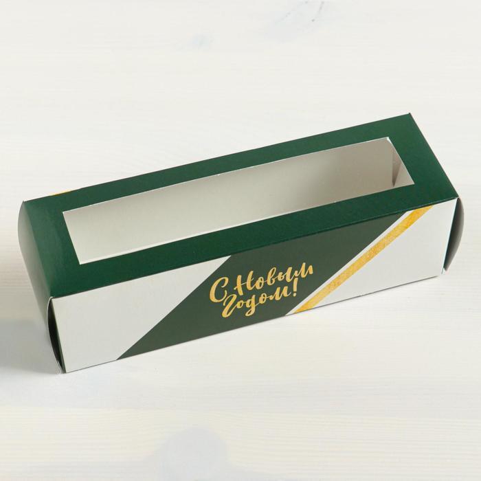 Коробка складная «С Новым годом!» 18 х 5,5 х 5,5 см.