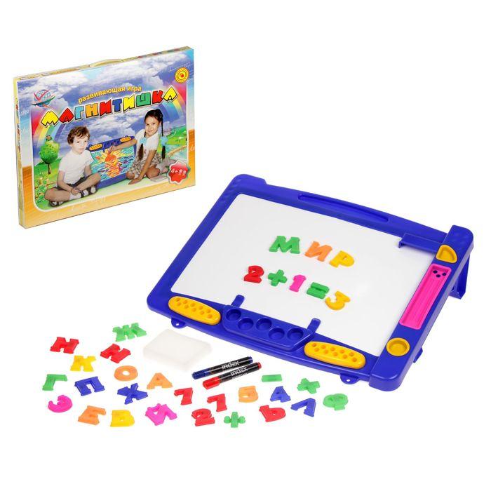 """Доска магнитная """"Магнитишка"""", буквы, цифры, маркеры и губка"""