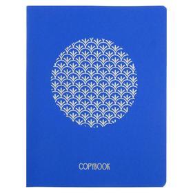 """Тетрадь 48 листов в клетку TOTAL BLUE """"Изысканный орнамент"""", обложка дизайнерский картон, тиснение фольгой, блок офсет"""