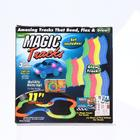 Автотрек «Магический Трек», гибкий, светится в темноте, 120 деталей - фото 105853752
