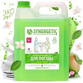 """Средство для мытья посуды Synergetic """"Яблоко"""" с антибактериальным эффектом, 5 л"""